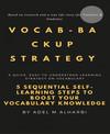 Vocab-backup Strategy