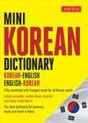 Vergrößerte Darstellung Cover: Mini Korean Dictionary. Externe Website (neues Fenster)