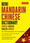 Mini Mandarin Chinese Dictionary