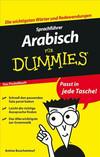 Sprachfuhrer Arabisch fur Dummies Das Pocketbuch