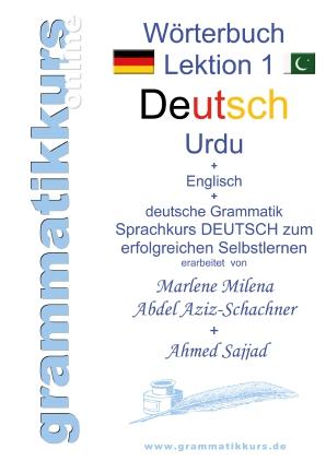 Wörterbuch Deutsch-Urdu-Englisch Lektion 1