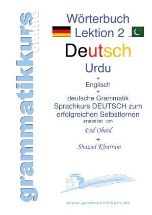 Wörterbuch Deutsch-Urdu-Englisch Lektion 2