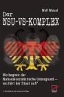 Der NSU-VS-Komplex