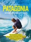 Patagonia - biznes v stile serfing