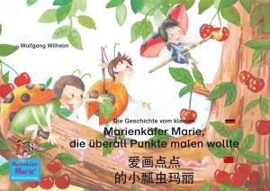 Die Geschichte vom kleinen Marienkäfer Marie, die überall Punkte malen wollte