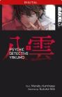 Psychic Detective Yakumo, 1