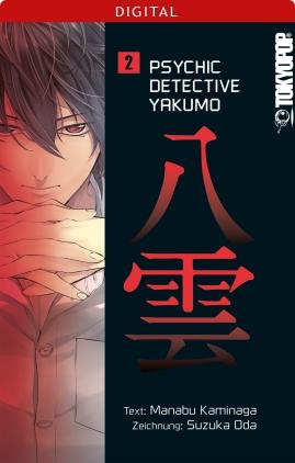 Psychic Detective Yakumo, 2