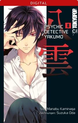Psychic Detective Yakumo, 8