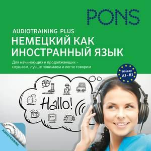 PONS Audiotraining Plus - Nemeckij jasyk kak inostrannyj jasyk