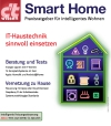 c't wissen Smart Home (2015)