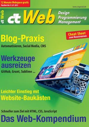 c't Web 2015