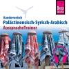 Palästinensisch-Syrisch-Arabisch