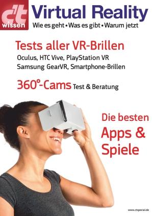 c't wissen Virtual Reality (2016)