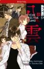 Psychic Detective Yakumo, 13