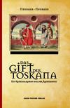 Das Gift der Toskana
