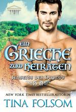 Ein Grieche zum Heiraten