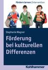 Förderung bei kulturellen Differenzen