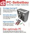c't wissen PC-Selbstbau (2018)