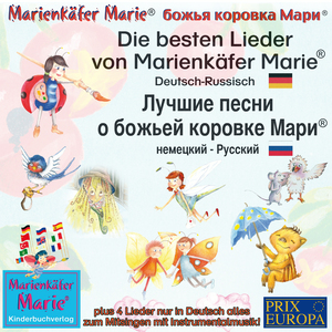 Die besten Kinderlieder von Marienkäfer Marie. Deutsch-Russisch / Лучшие песни о божьей коровке Мари немецкий-Русски.