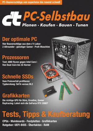 c't PC-Selbstbau (2019)