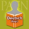 Deutsch als Fremdsprache für Anfänger
