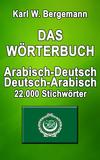 Das Wörterbuch Arabisch-Deutsch / Deutsch-Arabisch