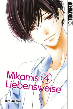 Mikamis Lebensweise 04