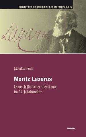 Moritz Lazarus