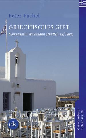 Griechisches Gift