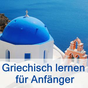 Griechisch lernen für Anfänger