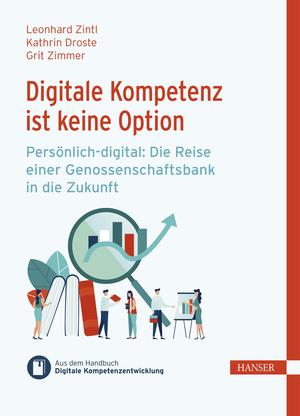 Digitale Kompetenz ist keine Option