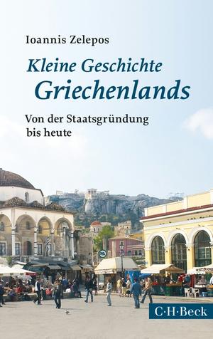 Kleine Geschichte Griechenlands