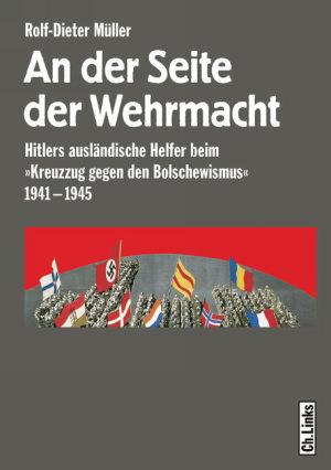 An der Seite der Wehrmacht