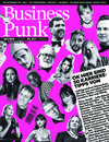 Business Punk (02/2020)