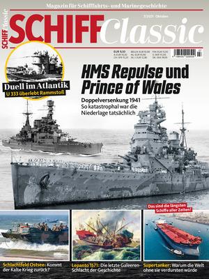 Schiff classic (07/2021)