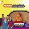 Logo! - Wissen zum Hören - Religionen der Welt