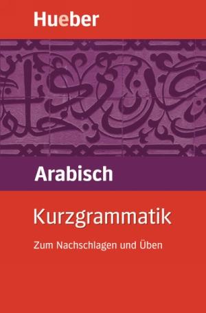 Kurzgrammatik Arabisch