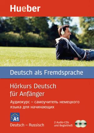 Hörkurs Deutsch für Anfänger: Deutsch-Russisch (DaF)