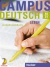Campus Deutsch (DaF)