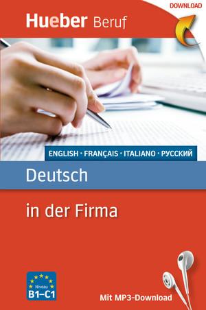 Deutsch in der Firma - [Russisch]