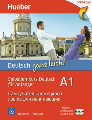 Deutsch ganz leicht A1 (DaF)