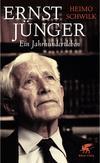 Ernst Jünger - ein Jahrhundertleben
