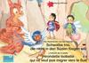 Die Geschichte von der kleinen Schwalbe Ina, die nicht in den Sünden fliegen will. Deutsch-Französisch. / L'histoire de la petite Hirondelle Isabelle qui ne veut pas migrer vers le Sud. Allemand-Francais.