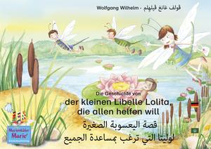 Die Geschichte von der kleinen Libelle Lolita, die allen helfen will. Deutsch-Arabisch. الأَلمانِيَّة-العَربِيَّة. قصة اليعسوبة الصغيرة لوليتا التي ترغب بمساعدة الجميع