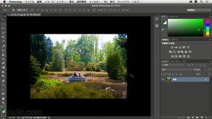 フォトグラファーのためのPhotoshopカラーコレクション