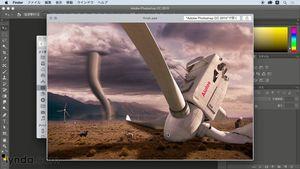 Photoshop 合成ワークショップ:風力発電所の危機