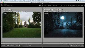 Lightroom 編集ワークショップ:昼間の風景を夜に変える
