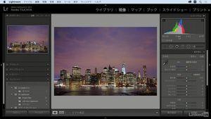 Adobe 写真編集モバイルアプリ基本講座