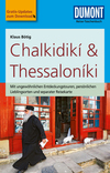 Chalkidikí & Thessaloníki