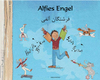 Alfies Engel